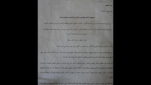 Document by Aqim leader Abdel Malek Droukdel on Mali strategy
