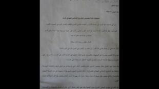 Document écrit par M. Droukdel sur la stratégie d'Aqmi au Mali.
