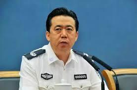 图为前国际刑警主席孟宏伟会议照