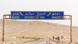 Les afforntements ont éclaté près de la ville de Sokhna, à 80 km de Palmyre, sur un important axe routier reliant la province centrale de Homs à la ville de Deir Ezzor.