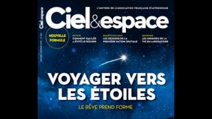 Couverture de la revue Ciel&Espace, février 2019, «Voyager vers les étoiles».