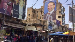 Les affiches des candidats en vue des élections législatives de ce dimanche 6 mai 2018 au Liban.