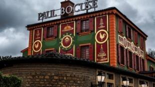 Ресторан Поля Бокюза в деревне Коллонж-о-Мон-д'Ор под Лионом.