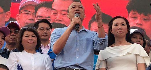 台灣高雄市市長、國民黨總統初選參選人韓國瑜資料圖片