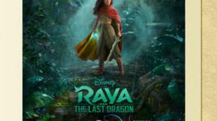 Film-Raya et le dernier dragon