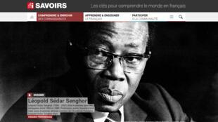 L'internaute peut se plonger dans la vie politique et littéraire de Léopold Sédar Senghor à travers des articles, des émissions et des vidéos.