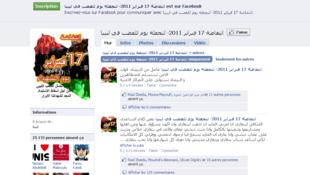 L'un des groupes Facebook appelant à manifester avec le slogan : «Révolte du 17 février 2011 : pour en faire une journée de colère en Libye».