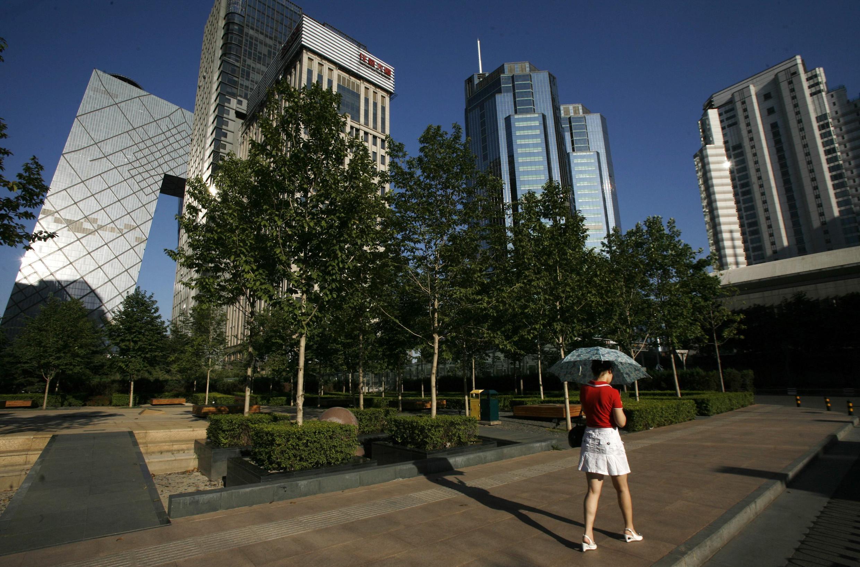 Khu trung tâm thương mại Bắc Kinh