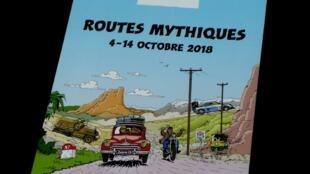 Affiche de l'exposition des Routes mythiques réalisée par le dessinateur et auteur de BD, Thierry Dubois.