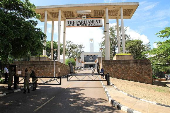 Majengo ya Bunge la Uganda.