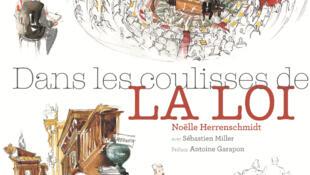 «Dans les coulisses de la loi», paru aux éditions La Martinière.