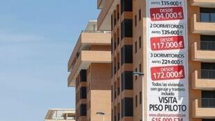 Preços dos imóveis na Espanha continuam a cair