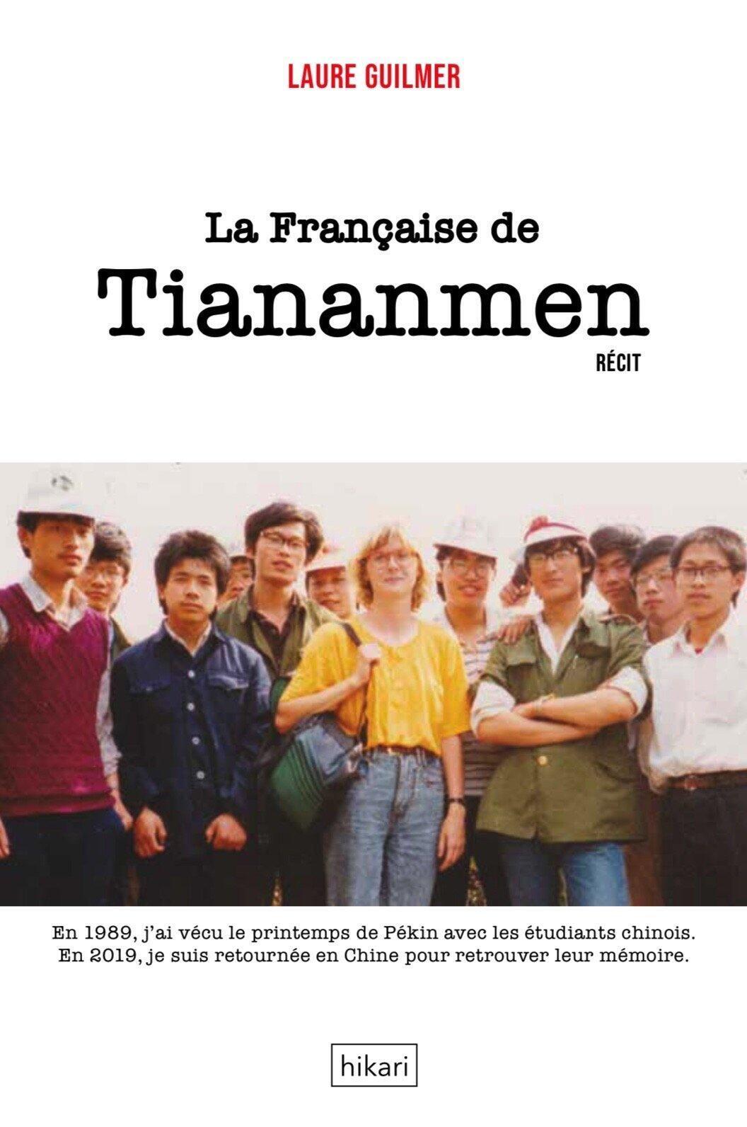 《天安門廣場的法國女人》法文版封面資料圖片