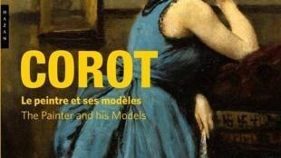 """""""La Dame en bleu"""", Camille Corot (1874)."""