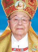 Đức cha Phạm Trung Lương. Wikipedia
