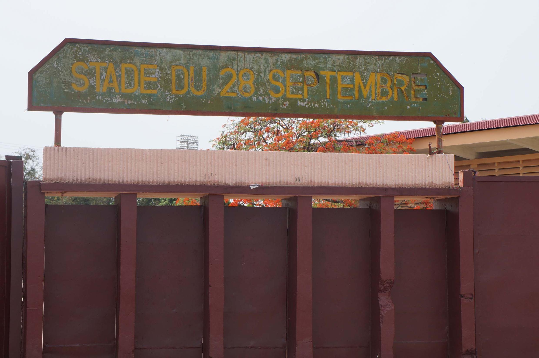 Le stade du 28 Septembre à Conakry (image d'illustration).