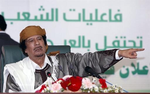 Líder líbio Muammar Kadhafi, 2 de Março 2011.