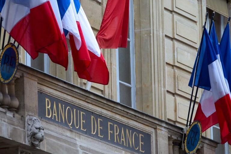 Здание Банка Франции