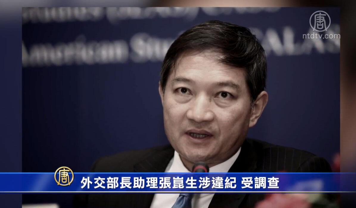 Zhang Kunsheng dans un sujet de la chaîne télé chinoise NTD TV, le 2 janvier 2014.