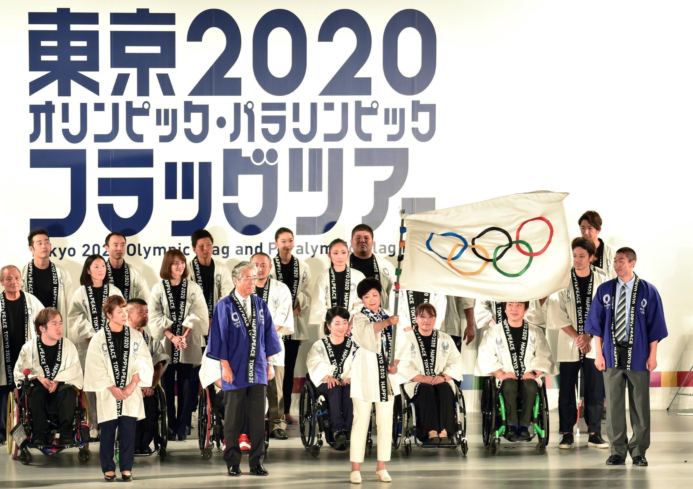 Japan ce dai ke shirin karbar bakoncin gasar ta Olympics wadda aka tsara gudanarwa a watan Yulin shekarar nan.