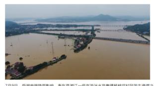 澎湃新聞有關湖南洪災報道配圖
