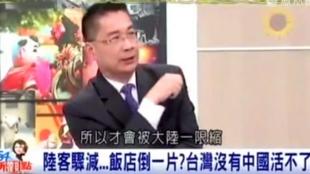 图为台湾电视讨论大陆赴台旅游影响台湾经济的视频截图