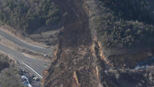 Japon séisme fukushima