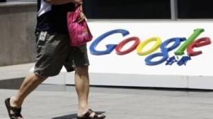 谷歌公司称谷歌邮箱遭到了黑客的攻击
