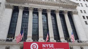 Thị trường chứng khoán Wall Street, New-York.