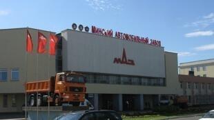 Минский автозавод