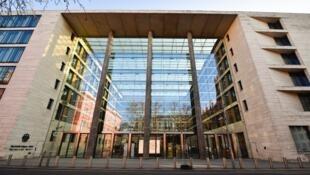 مقر وزارت امور خارجه آلمان در شهر برلین