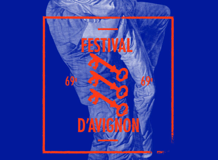 Détail de l'affiche officielle du 69e Festival d'Avignon qui aura lieu du 4 au 25 juillet 2015. Illustration : Guillaume Bresson.