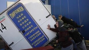 Погром в Бирюлево, Москва, 13 октября 2013 года