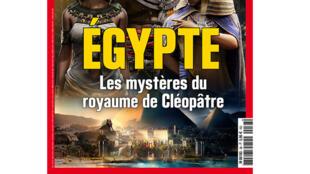 Historia, novembre 2017 «Egypte, les mystères du royaume de Cléopâtre».