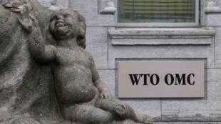 Le siège de l'OMC à Genève (image d'illustration).