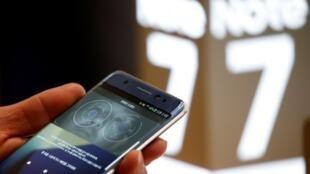 Samsung a annoncé l'arrêt total de la production du Galaxy note 7.