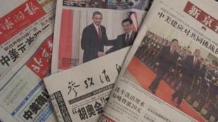 中國媒體淡化中美在人權對話上的分析