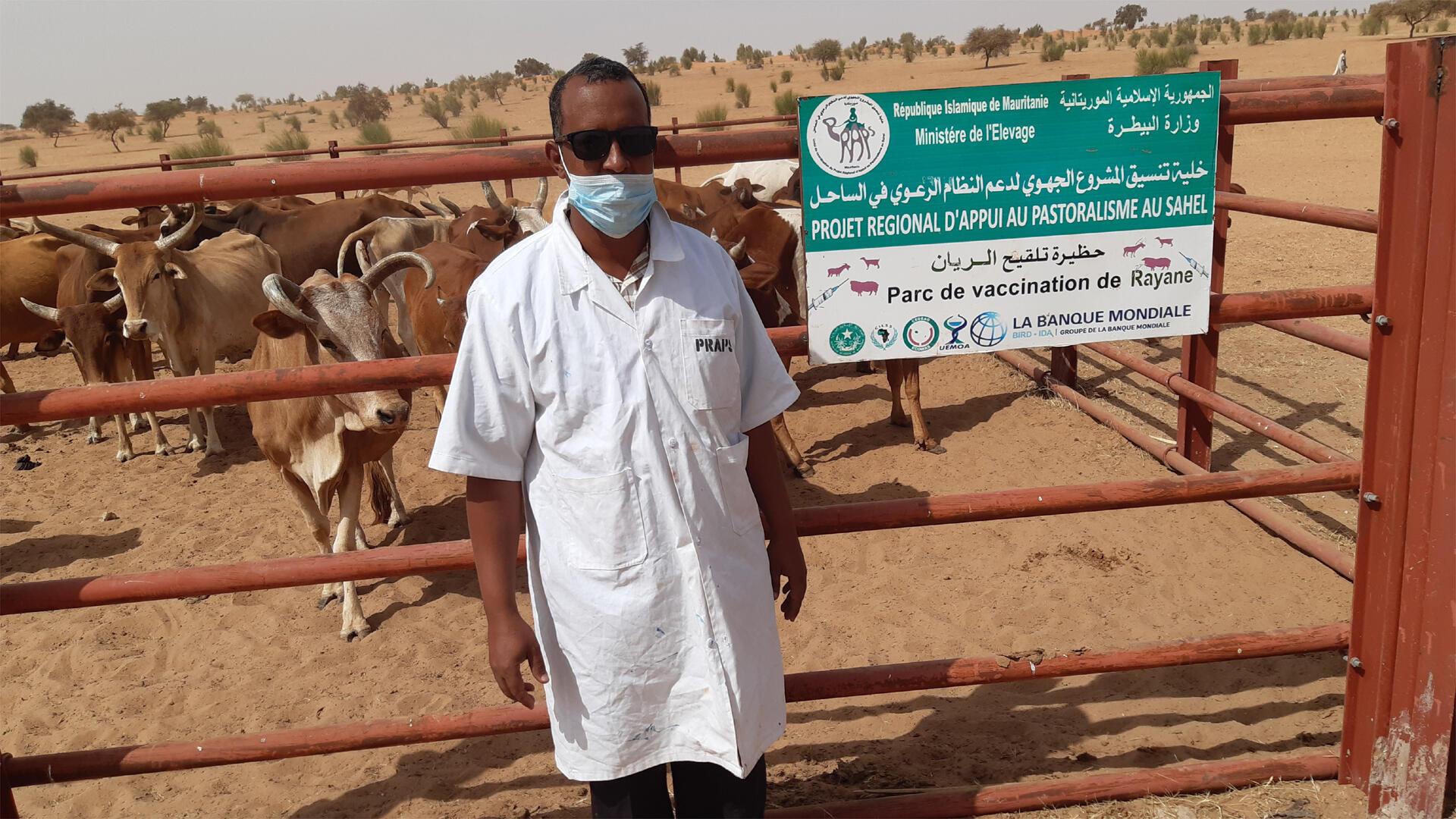 L'inspecteur des services vétérinaires du Ministère du Développement rural.
