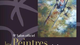 L'Affiche du 9e salon officiel des peintres de l'air.