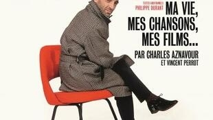 Cover of a book by Vincent Perrot and Charles Aznavour, published in 2015 by Editions de la Martinière