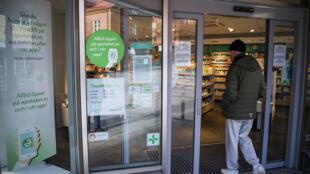 suède pharmacie commerce