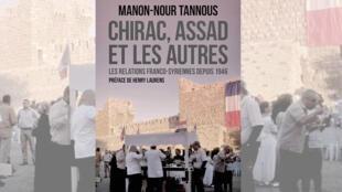 La couverture de l'ouvrage «Chirac, Assad et les autres» de Manon Tour-Tannous.