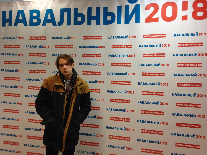 Сотрудник штаба Навального во Владивостоке Никита Панфилов. Март 2018 г.