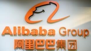 El logo de Alibaba el 30 de octubre de 2020 en Hong Kong