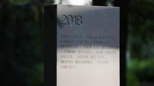 La stèle des journalistes morts en 2018, photographiée en octobre dernier, en marge du Prix Bayeux des correspondants de guerre, dans le nord de la France.