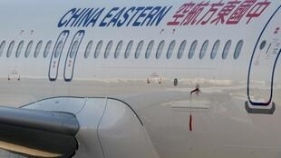 A China Eastern Airlines lançará uma nova companhia aérea especializada na ilha turística chinesa de Hainan.