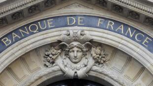 The Banque de France's headquarters