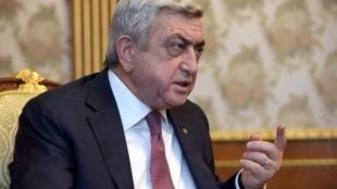 سرژ سرکیسیان، رییس جمهوری ارمنستان