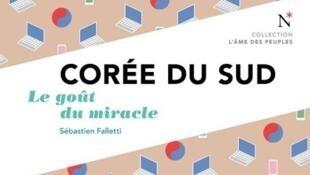 « Le goût du miracle » de Sébastien Falletti.