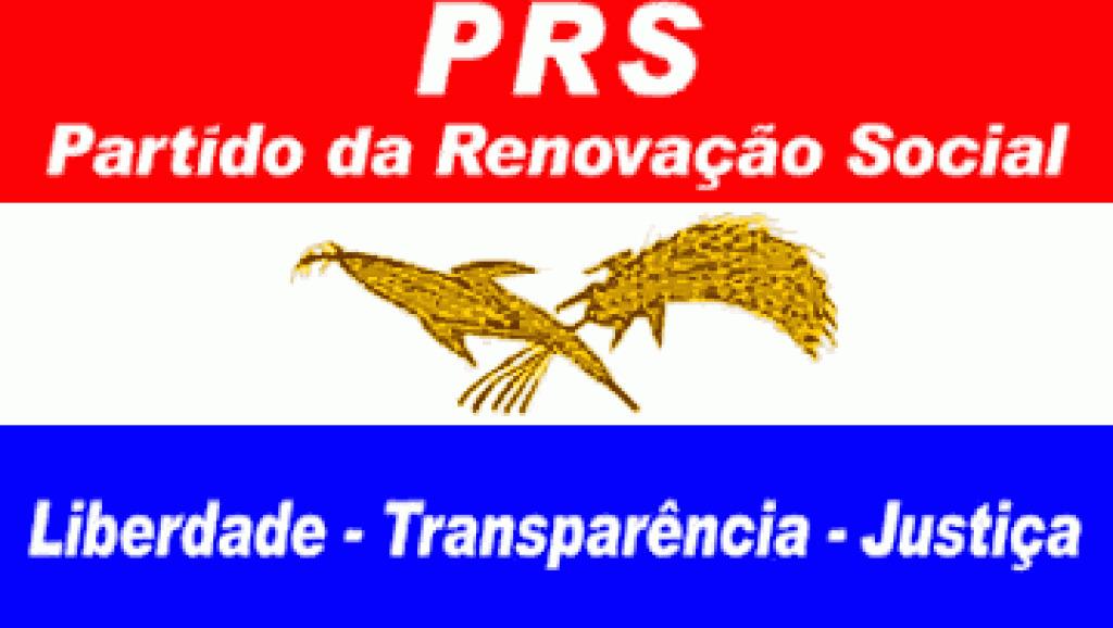 Guiné-Bissau: logótipo do PRS, partido que integra o governo